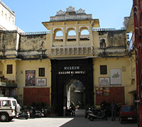 Car Hire For Udaipur Sightseeing