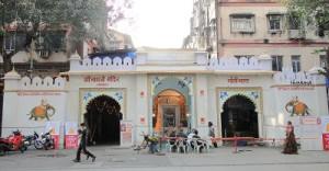 Visit Shreenathji Nathdawar
