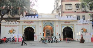 Taxi Services From Udaipur Airport To Nathdwara
